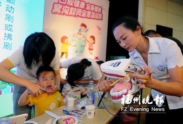 21日是全国爱牙日 口腔专家支招保护儿童牙齿