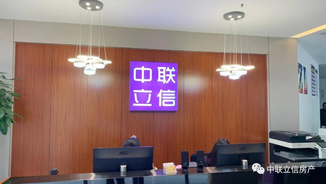 仓山签约中心正式开放,开启一站式签约服务体验(图5)