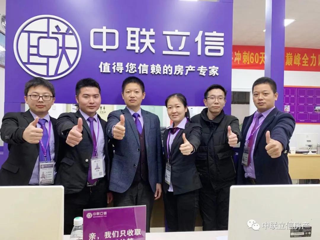 福州分公司12月团队冠军缔造者―国际华府二部!(图4)