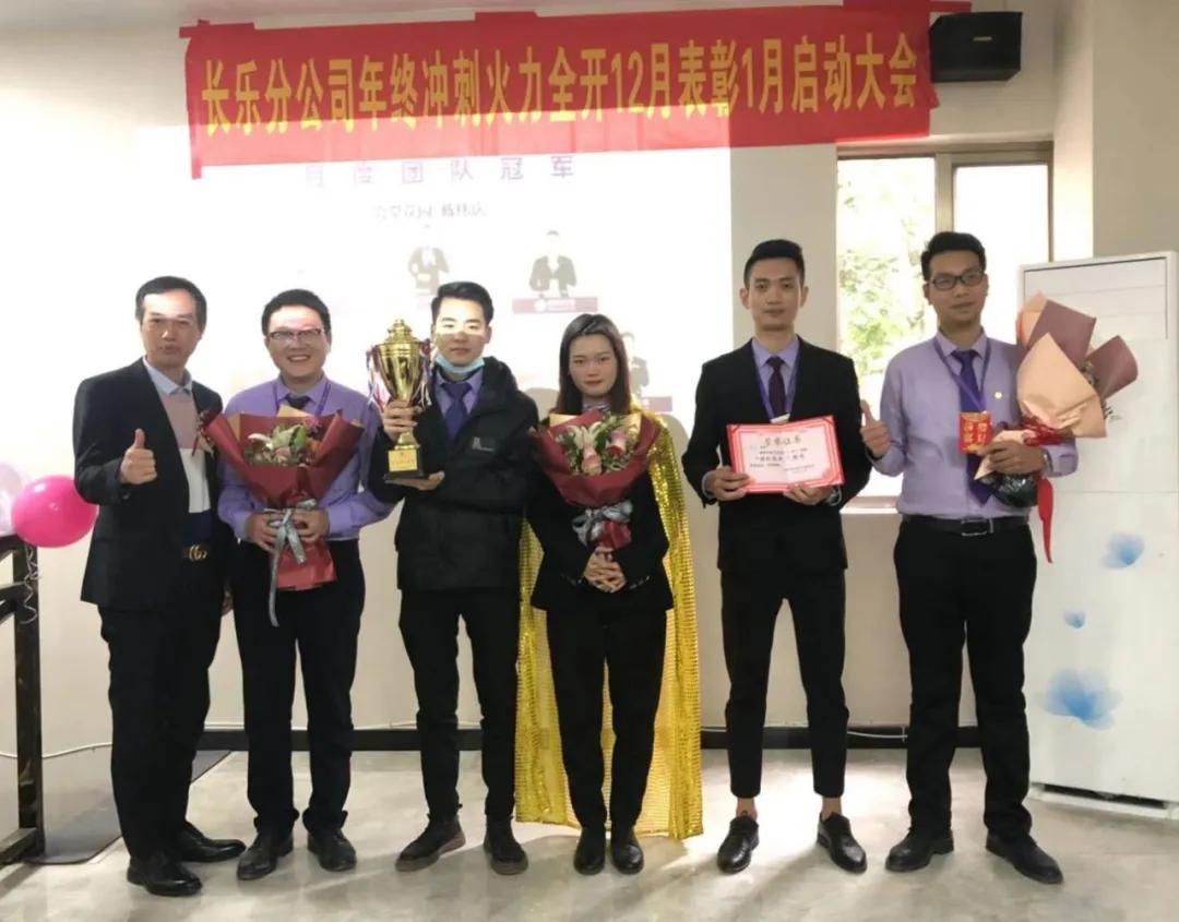 长乐公司12月团队冠军 | 会堂店:成功总会垂青不轻易妥协的人!(图2)
